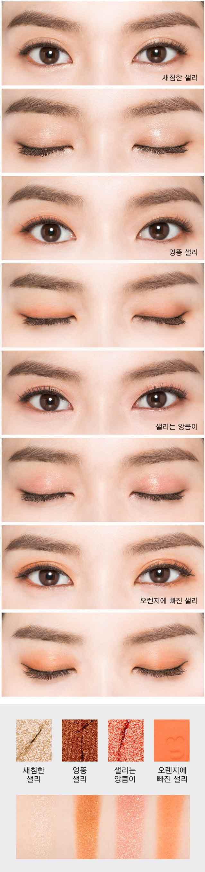 Product Details. MISSHA Eye Color Studio Mini 7.2g [Line Friends Limited Edition] ...